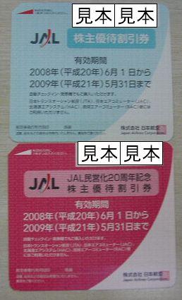 f0064937_20531821.jpg
