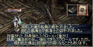 a0051438_22585313.jpg