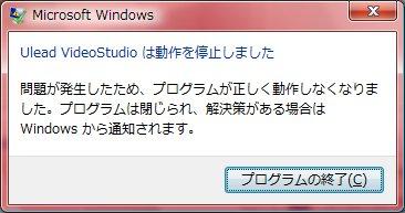 c0137548_20144349.jpg