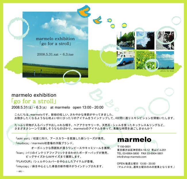 marmelo exhibitionのお知らせ_d0069649_2043699.jpg
