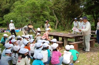 多奈川小学校1・2年生遠足サポート_c0108460_21291478.jpg