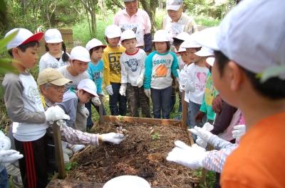 多奈川小学校1・2年生遠足サポート_c0108460_21344025.jpg
