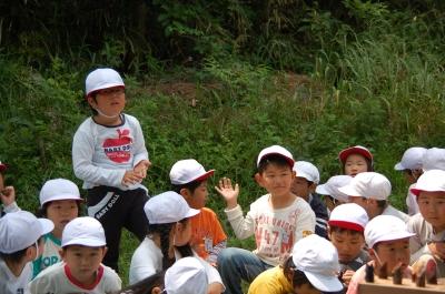 多奈川小学校1・2年生遠足サポート_c0108460_21375724.jpg