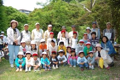 多奈川小学校1・2年生遠足サポート_c0108460_21382930.jpg