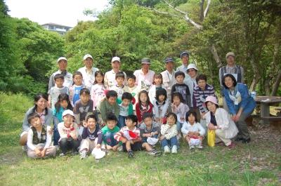 多奈川小学校1・2年生遠足サポート_c0108460_21385411.jpg