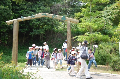 多奈川小学校1・2年生遠足サポート_c0108460_21393191.jpg