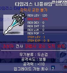 f0098060_2041958.jpg