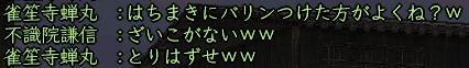f0140460_16561335.jpg