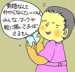 a0081867_21294876.jpg