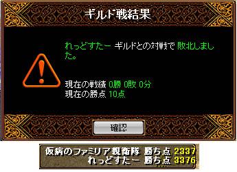 f0160977_0412938.jpg