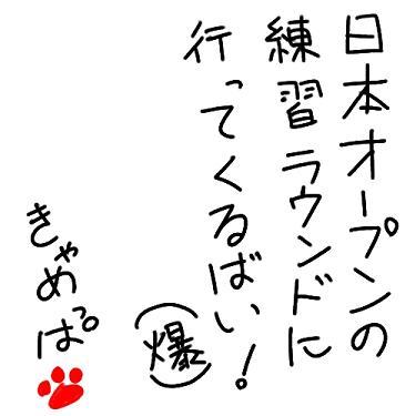 f0039380_22421776.jpg
