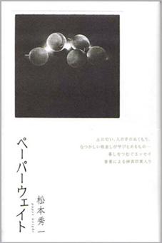 f0071480_19425278.jpg