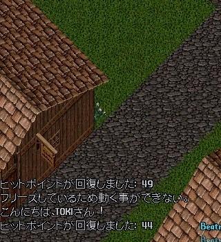 b0096491_1932292.jpg
