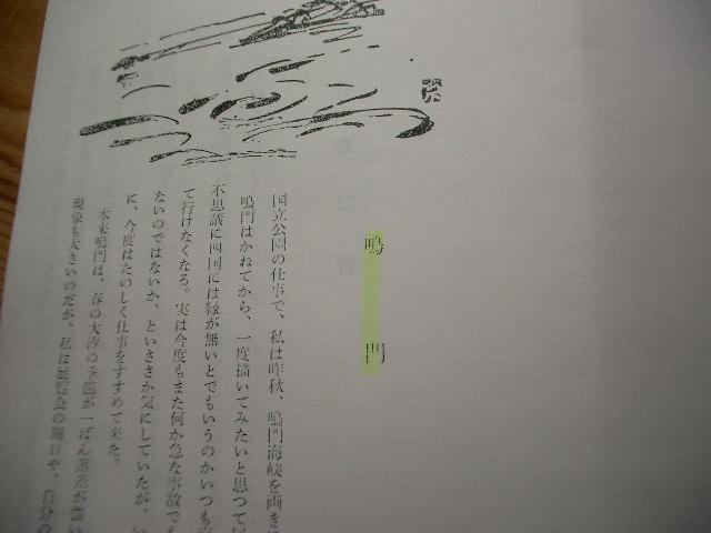 b0087994_2214993.jpg