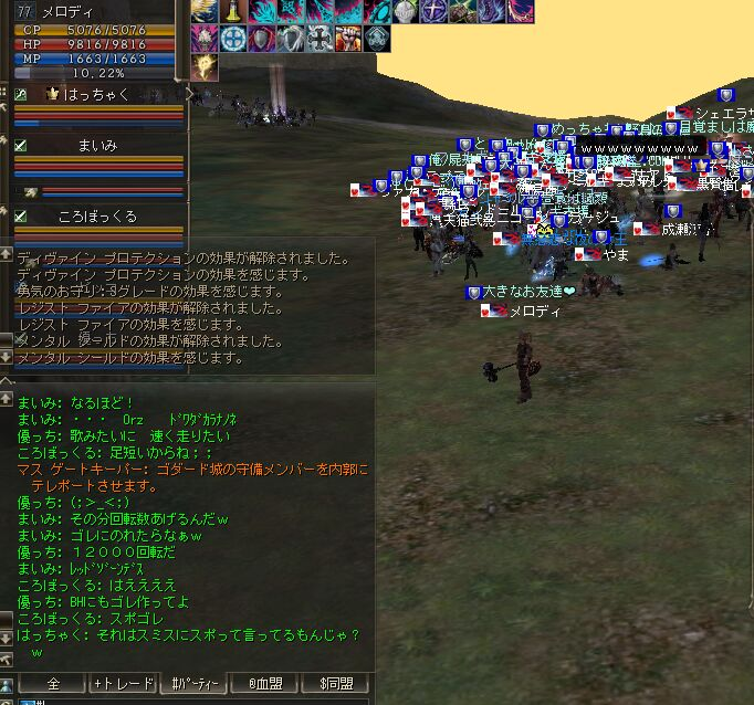 c0022896_131881.jpg