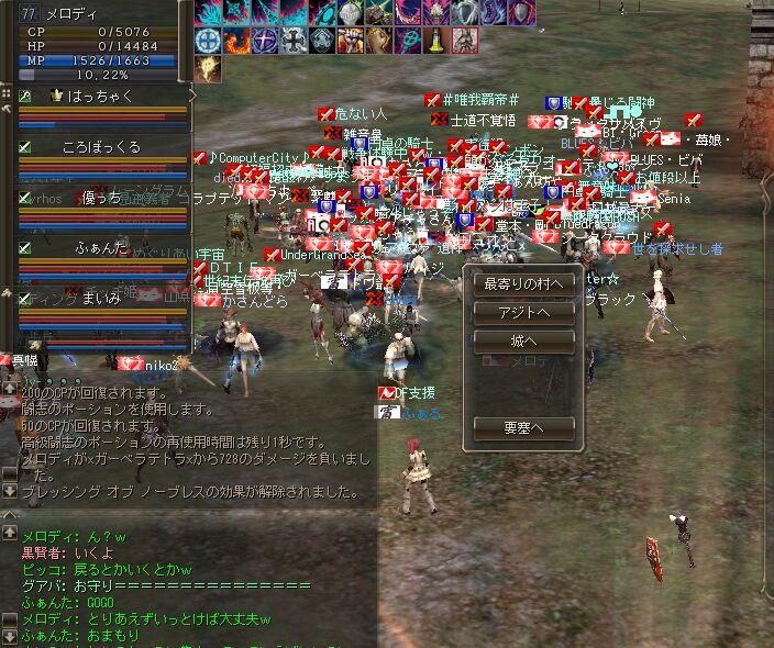 c0022896_14212.jpg