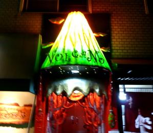 *大阪火山*_f0146198_1729138.jpg