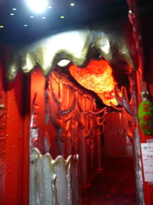*大阪火山*_f0146198_17331066.jpg