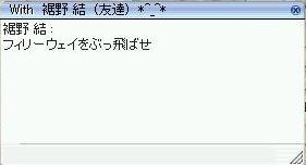 f0120403_1895834.jpg