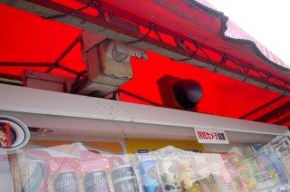 自動販売機の防犯カメラ_a0003909_6233179.jpg