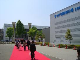 神戸国際宝飾展に行ってきました_c0089310_21163089.jpg