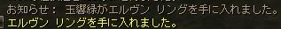 b0062614_12928.jpg