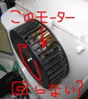 e0069615_19541330.jpg