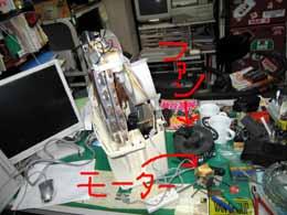 e0069615_19543644.jpg