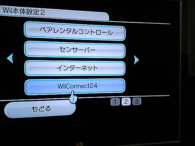 b0030122_17355480.jpg