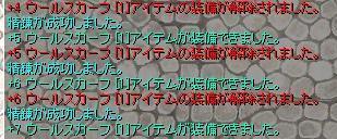 b0114126_1035265.jpg