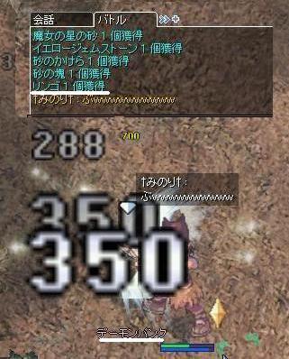 c0121827_12492947.jpg