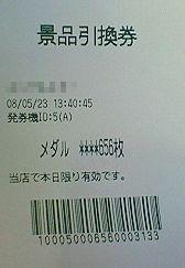 f0065228_19351037.jpg