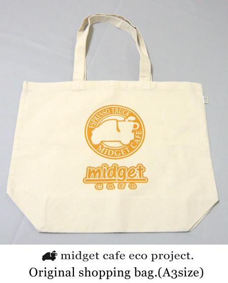 ミゼットカフェオリジナルお買い物バッグ