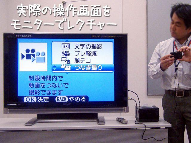 FinePix Z20fd 体験会_c0062832_1835394.jpg