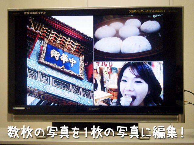 FinePix Z20fd 体験会_c0062832_18363037.jpg