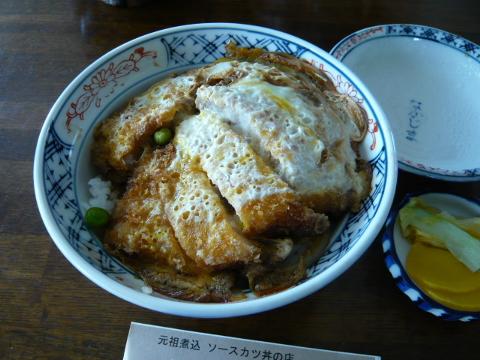 「なかじま」のソース煮込みカツ丼_e0130334_159493.jpg