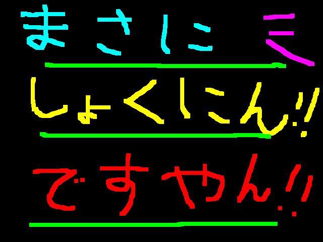 f0056935_20285968.jpg