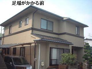 屋根の高圧洗浄作業_f0031037_15462314.jpg