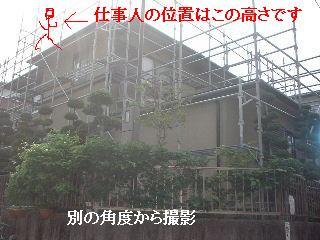 屋根の高圧洗浄作業_f0031037_1559358.jpg