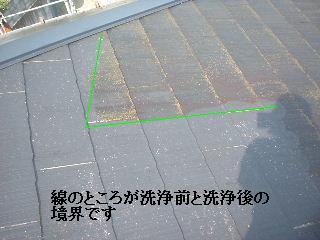 屋根の高圧洗浄作業_f0031037_1631594.jpg