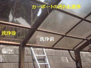 屋根の高圧洗浄作業_f0031037_1645324.jpg