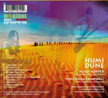 HUMIのデビューアルバム「Dune」_c0129545_1123271.jpg