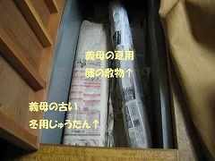 d0031853_351441.jpg
