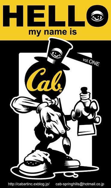 「Mr.CAB」画集表紙ver._d0044357_428115.jpg