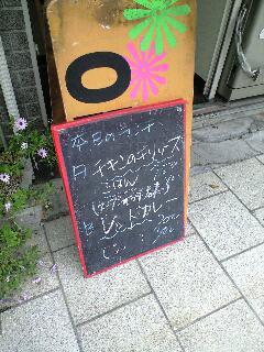 d0126960_20123998.jpg