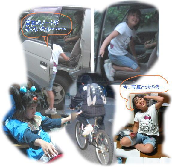 f0082367_17175187.jpg