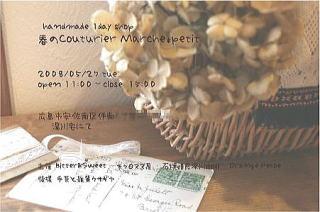 f0144979_2081256.jpg