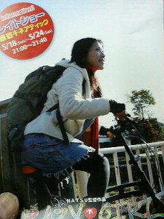 映画_a0075684_2224412.jpg