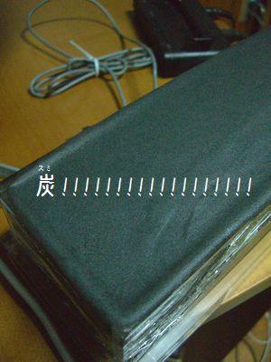 b0000885_20521775.jpg