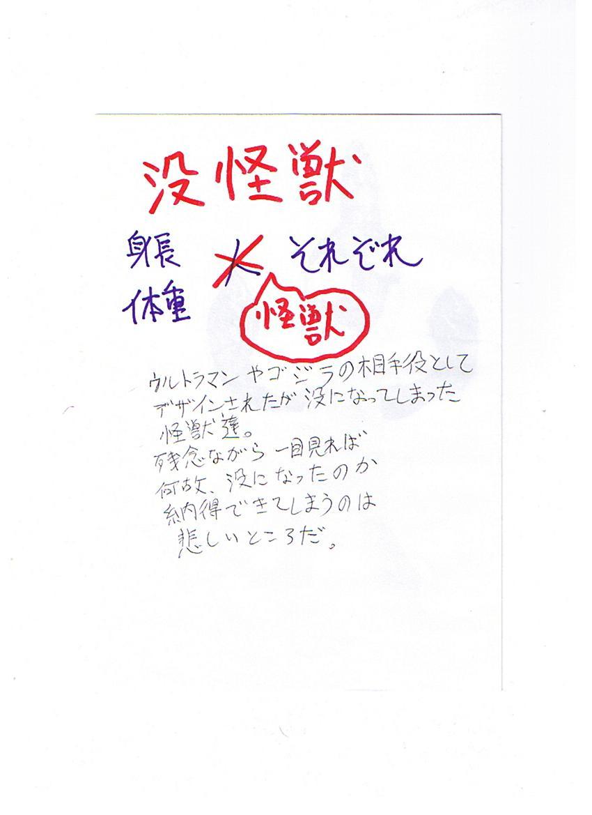 f0171190_2303186.jpg